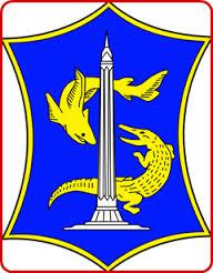 Menurut website resmi Pemkot. Surabaya www.surabaya.go.id, cerita Sejarah Kota Surabaya kental dengan nilai kepahlawanan. Sejak awal berdirinya, kota ini memiliki sejarah panjang yang terkait dengan nilai-nilai heroisme. Istilah Surabaya terdiri […]